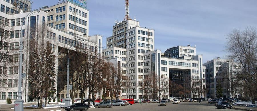 Die Stadt Charkiw erkunden nach dem Umzug Wien Charkiw.